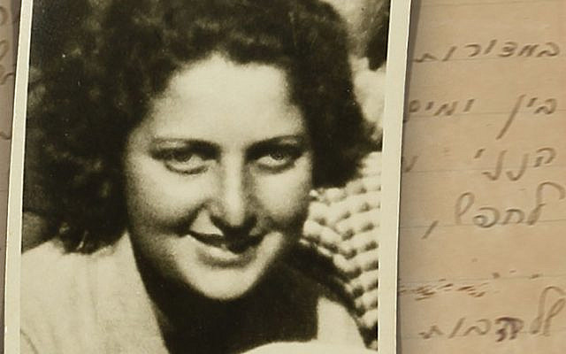 Hanna Szenes. (From the collection of the National Library)