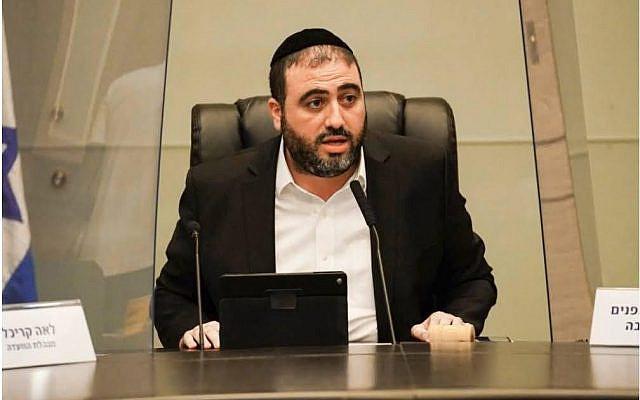 MK Moshe Arbel (Courtesy)