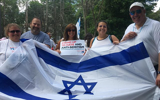 Rallying against hate and in support of Israel.