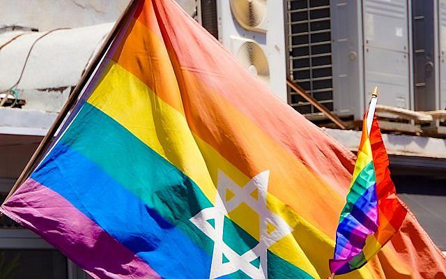 Photo Credit: Wikimedia Commons  https://commons.wikimedia.org/wiki/File:2019.06.14_Tel_Aviv_Pride_Parade,_Tel_Aviv,_Israel_1650031_(48092879727).jpg