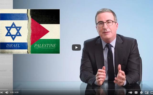 Screenshot of John Oliver's piece on the May 2021 Gaza War on Last Week Tonight
