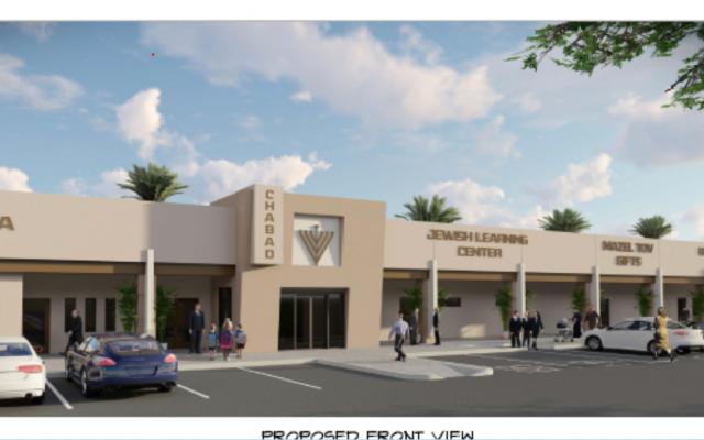 Artist rendering of 10215 N. Scottsdale Road, Scottsdale, AZ, 85253 (courtesy: Rabbi Yossi Levertov)