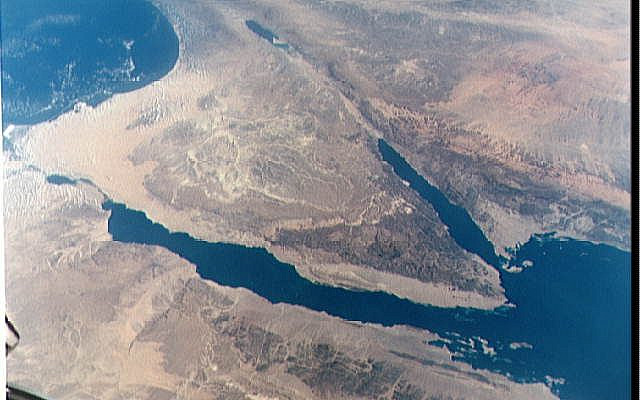 The Land: The Middle East as seen from Gemini 11 spacecraft. (NASA photo S66 54893) (via Israel's Ministry of Foreign Affairs)