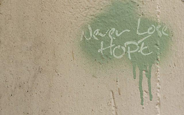 Hope Inspiration Graffiti Quote Inspirational