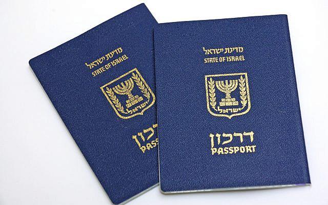 Israeli passports (iStock)