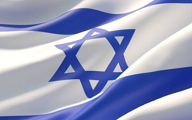 Am Yisrael Chai.  istockphoto.