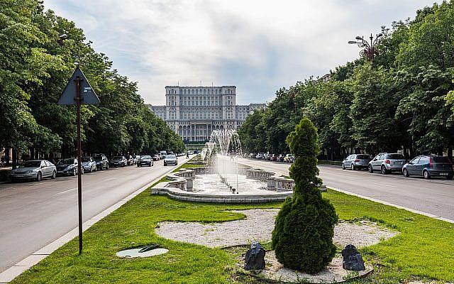 Unity Avenue, Bucharest, Romania, May 29, 2016. (Wikipedia)