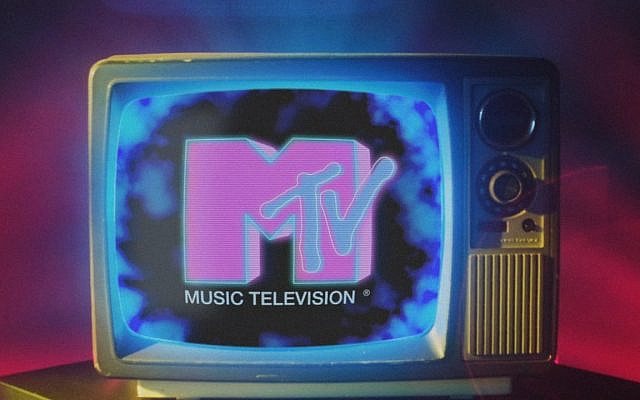 """Screenshot from """"MTV 80'S"""" channel promo"""