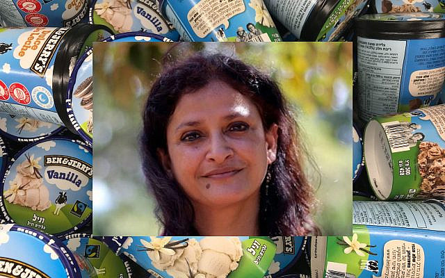 Montage: Anuradha Mittal (Courtesy) / Ben & Jerry's (Times of Israel)
