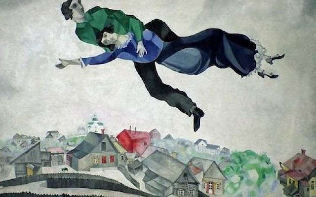 Chagall, Over the Town, Flickr