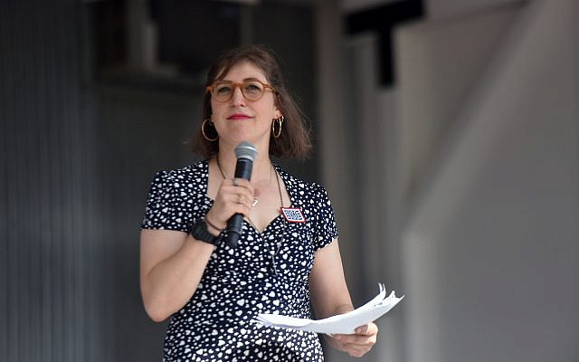 Mayim Bialik entertains troops during a USO performance, Camp Bondsteel, Kosovo, July 4, 2019 (US Army National Guard photo by Sgt. 1st Class Jim Greenhill)