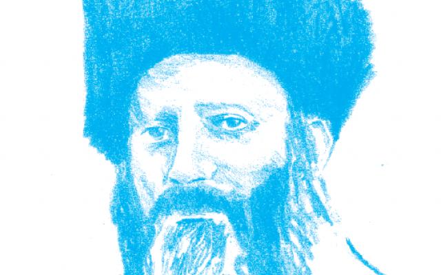 Rabbi A. I. Kook.  Illustration (c) T. Book, 2021