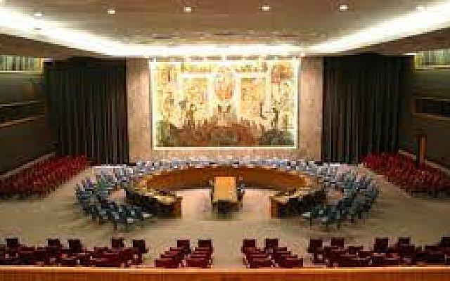United Nations, Wikipedia image