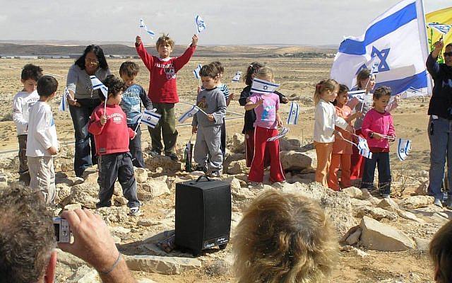 Children celebrate Independence Day in the Ramat Hanegev Regional Council. (via The Times of Israel)