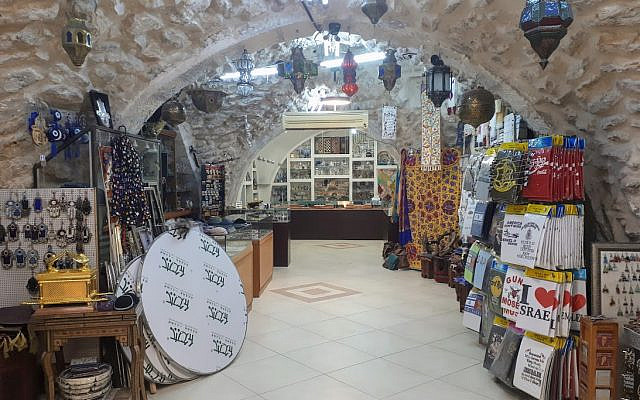 An Old City souvenir shop, empty of customers when I was there, recently.(courtesy)