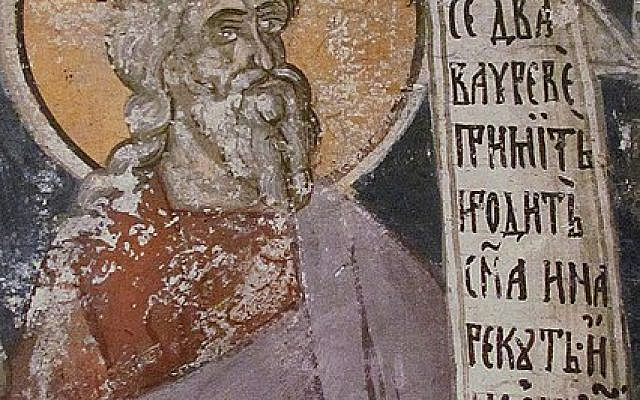 Isaiah the Prophet, from Wikicommons