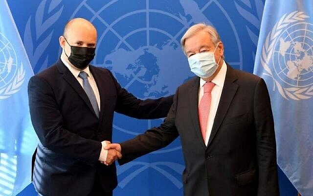 Prime Minister Bennett shakes hands with UN Secretary General Gutteres at the United Nations on September 27, 2021 (Avi Ohayon/GPO)