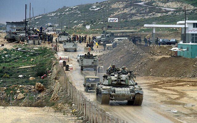 Courtesy of timesofIsrael, Feb 16 1985.  Photo by Yossi Zamir/Flash90