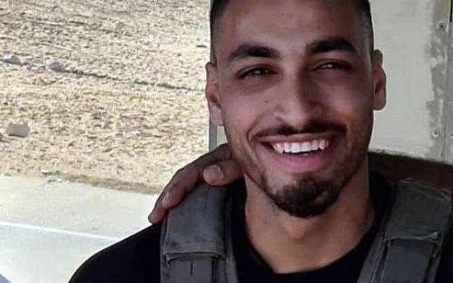 Barel Hadariya Shmueli, the Border Police officer killed in the Gaza border riots.