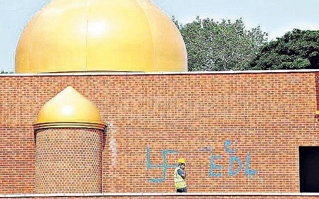 Worrying times: A Worcestershire mosque daubed with a swastika (Jewish News)