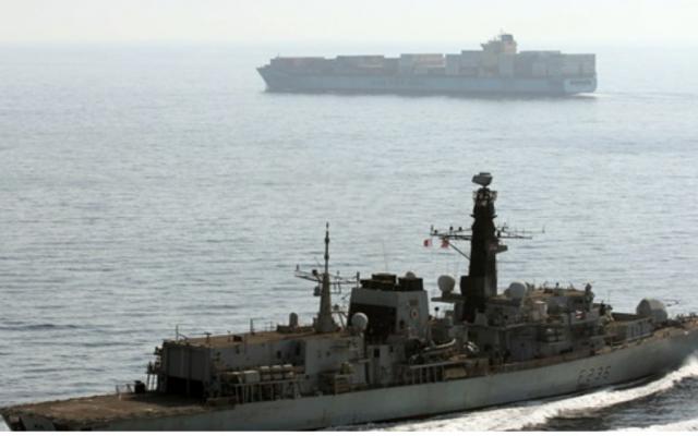 Anti-piracy operation in the Gulf