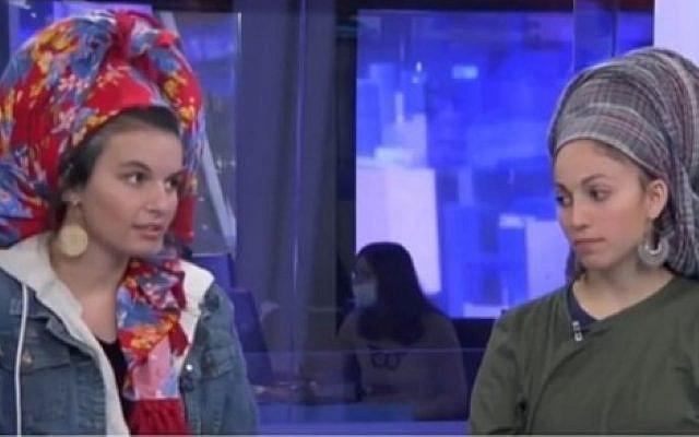 Israeli women wearing headscarves. (Channel 20 screenshot)