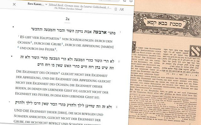 The Sefaria version of the Goldschmidt Talmud and the first edition.