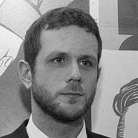 David Merhav