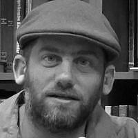 Gabriel Reiss
