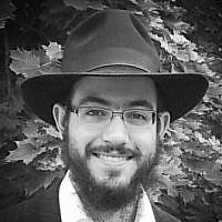 Shmuel Silcove