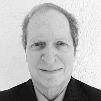 Stuart Erdheim