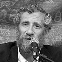 Yehoshua Engelman