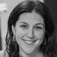 Emily Kirschenbaum