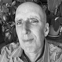 David Joel Orenstein