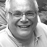 Martin Herskovitz