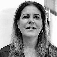 Tamar Ben Porath