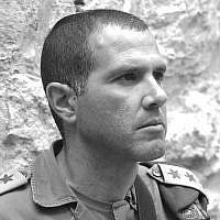 Itamar Ben-Haim