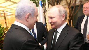 -הממשלה-בנימין-נתניהו-נפגש-כעת-עם-נשיא-רוסיה-ולדימיר-פוטין-צילום-עמוס...-e1579769352848-640x400