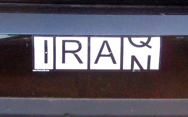 Public opinion is firmly opposed to Iran, and there are plenty of skeptics about the efficacy of sanctions. (photo credit: CC BY futureatlas.com, Flickr)