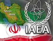 آژانس - ایران