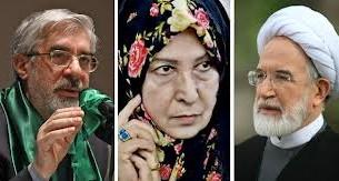 رهبران محصور جنبش سبز
