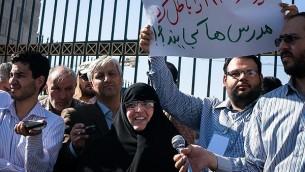 protest parliament- farsnews