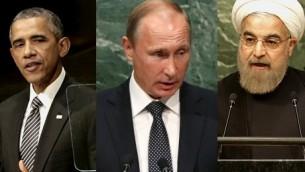 اوباما - روحانی - پوتین - سازمان ملل