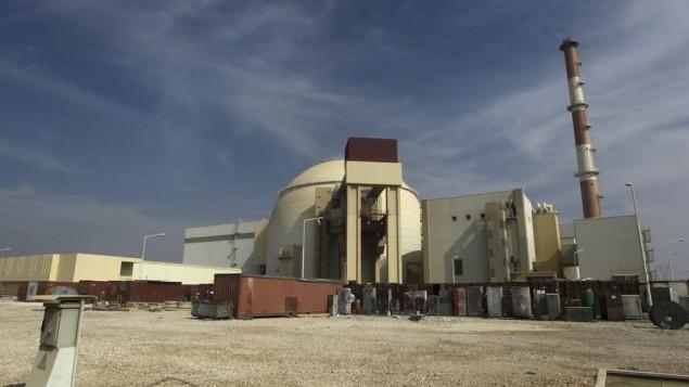 تاسیسات اتمی در مرکز ایران
