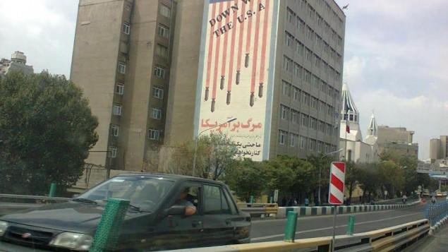 تهران - شعار مرگ بر آمریکا