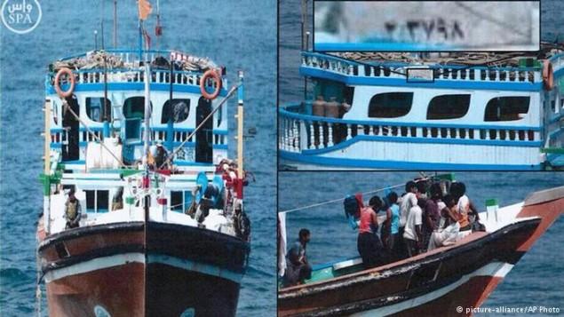 کشتی حامل سلاح از ایران برای یمن - آسوشیتدپرس