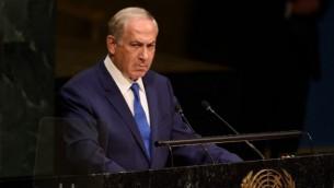 نتانیاهو در صحن سازمان ملل - عکس از دون امرت، خبرگزاری فرانسه