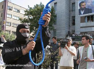 اعدام ها در ایران - دی پی ای