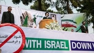 مراسم ۱۳ آبان - تهران