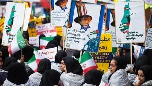 مراسم ۱۳ آبان تهران - عکس از فارس